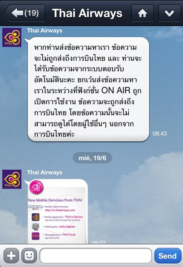 thai airways line 1